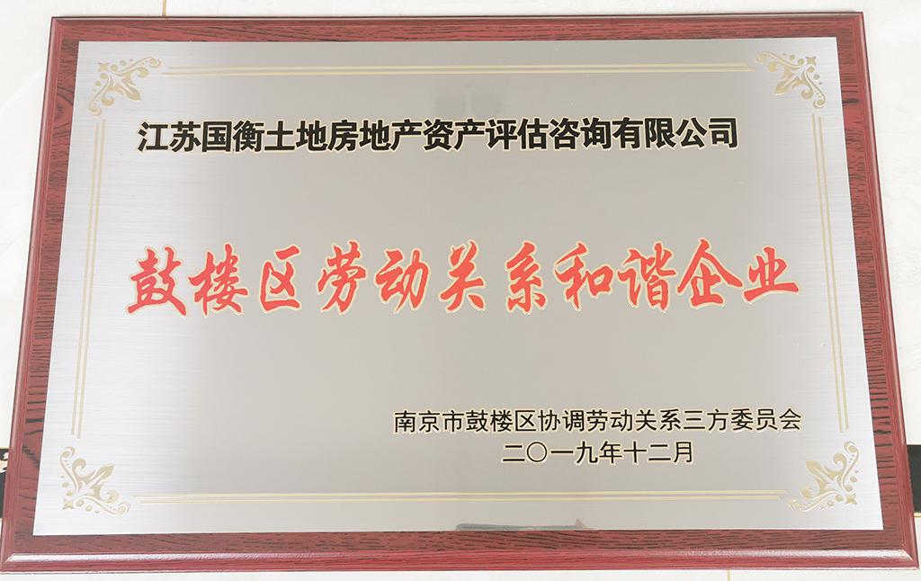 荣誉牌11.jpg